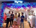 芝麻e柜我在黑龙江怎么加盟 加盟费多少钱?