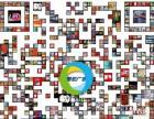 广告 印刷 喷绘 招牌 名片 画册 设计制作安装