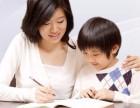 上海小学补习班,浦东小学五年级六年级英语数学英语作文奥数辅导