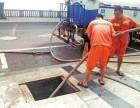 翔安区马巷化粪池抽粪,隔油池清理,抽污水