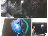海珠区通下水道 厕所马桶清理化粪池等