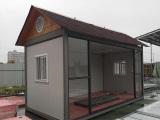 鹤壁移动房屋厂家,郑州创意移动房设计公司