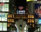 日本 京都+奈良 温泉赏枫6日游2180/人