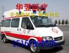 白银本地监护型120救护车
