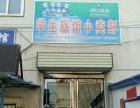 东明温泉对面路西拐角三层别墅小卖部学生住宿东文路