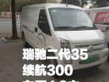珠三角可租可售新能源面包车男卡货车客货两用汽车