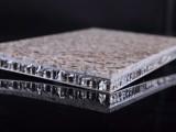 鑫翊幕墻鋁板仿石材鋁板的用途
