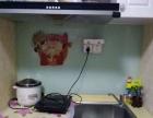 出租万达公寓月子房可以做饭洗衣真正的拎包就住