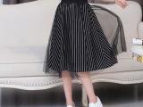 2015女装夏季新款韩版竖条纹高腰a字裙中长款大摆网纱半身裙