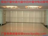 防嗮窗帘北京办公室防嗮窗帘会议室防嗮窗帘定做沙发套桌布