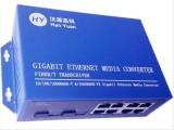 千兆2光8电节点手拉手级联串联光纤收发器光纤交换机