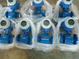 厂家直销 灌浆用止浆塞 高压阀门 流量计 传感器 高压注浆管