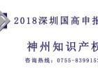深圳企业如何促使注册商标获取高额商标质押资金?