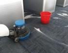 重庆人和地毯清洗 办公室酒店清洗地毯