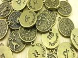 合金12星座 双面图案 仿古青铜 DIY