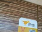 琅东七组 1800转让(整转)快餐店