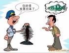江门收数公司 收数的技巧 广东收数公司