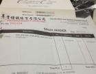 芜湖瑞士手表名表高价回收典当抵押劳力士卡地亚欧米茄