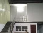 金河 独院厂房 2200平米