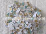 中国移动手机试机卡/sim卡/手机测试卡