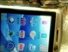 转让大显DXG008键盘触摸屏手机