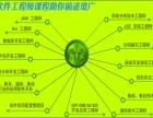宁波余姚电脑技术学习班