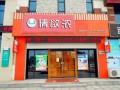 惠州24h自助售货店寻求伙伴合作