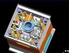 零期础学UG模具设计 产品设计CAD制图 随到随学