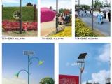 青岛创辉牌太阳能庭院灯