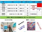 舞阳首佳(京佳)教育中心事业单位培训招生