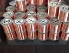 杭州紫铜线价格-T2紫铜线规格-紫铜扁线生产厂家