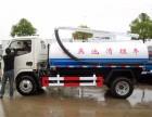 东莞寮步专业清理化粪池 疏通厕所 疏通下水道,高压车通渠