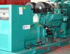 东莞50KW至1800KW发电机组出租,量大价优