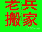 珠海三灶搬家 红旗搬家 斗门东咀搬家 南水平沙搬家 拆装空调