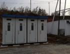 保定双腾环保移动厕所租赁及销售