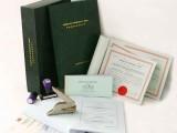 專業代辦各類特殊許可證 代理記賬 公司注冊