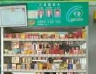 洮北区农业大厦路口道东 百货超市 商业街卖场