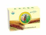 代餐粉OEM贴牌代加工 固体饮料 膳食纤维减肥OEM代加工