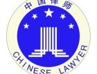 交通事故纠纷 徐州交通事故律师