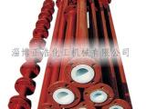 淄博正浩 供应衬氟管道管件及配件