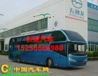 从广州到廊坊直达的汽车的长途大巴时刻表 1525066698