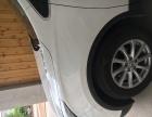 漳州汽车无损凹陷修复价格
