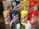 无锡高价回收茅台酒瓶盒子回收整套茅台空瓶盒子多少钱一套
