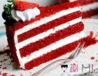 秘Mi蛋糕加盟费用需要多少钱加盟秘Mi蛋糕需要多少钱