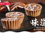 香港零食美伦多 迪伦酥果仁巧克力花生夹心