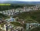 东莞清溪园林式厂房出售项目介绍