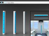 义乌 产品设计 工业设计  太阳机外观设计 太阳机产品设计
