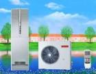 温州水心(搬家+搬厂)空调拆装,专业技术