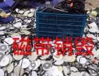 长宁区电路板销毁处理方法长宁区硬盘磁带销毁电子垃圾处理公司