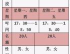 东农辰龙足球俱乐部暑假夏令营